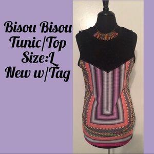 🆕BISOU BISOU Multicolored Geo-Print Tunic w/lace